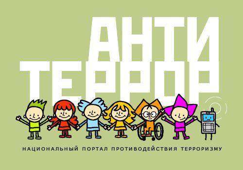 Челябинский форум свободного общения * Позиция США - не будем дружить с Россией.