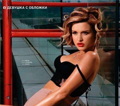 Полное обнажение от Ксении Бородиной. Все фото и видео доступны бесплатно.