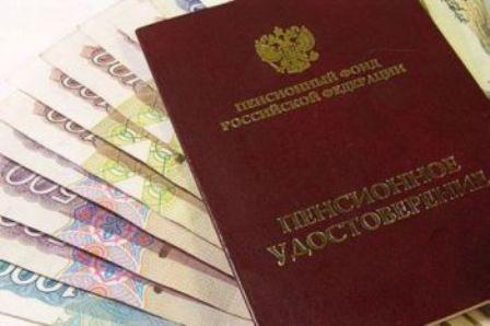 Cо следующего года в России могут повысить пенсионный возраст