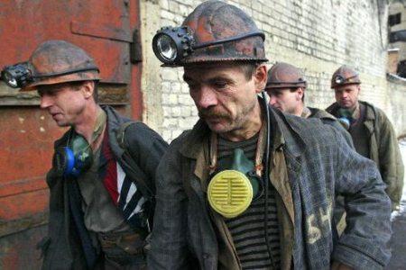 Погода в украине ромны сумской обл