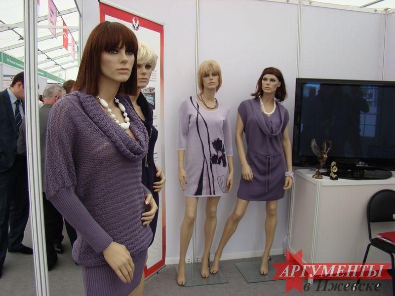 человек швеи на трикотаж ижевск магазинов России