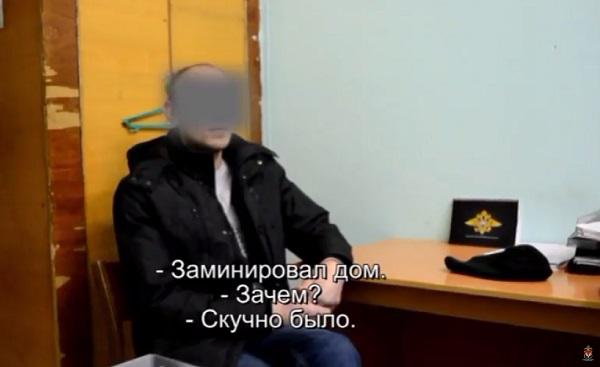 Пьяный ижевчанин «заминировал» дом на ул.Союзной